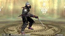 Black Ninja SCBD 06