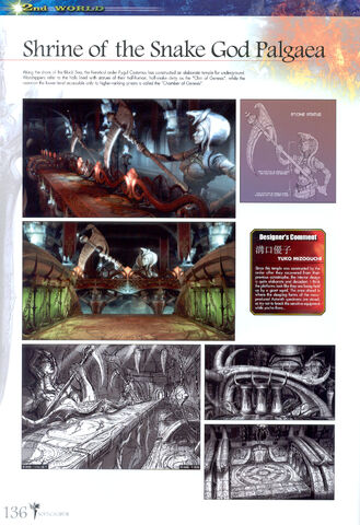 File:Soul Calibur New Legends Of Project Soul 136.JPG