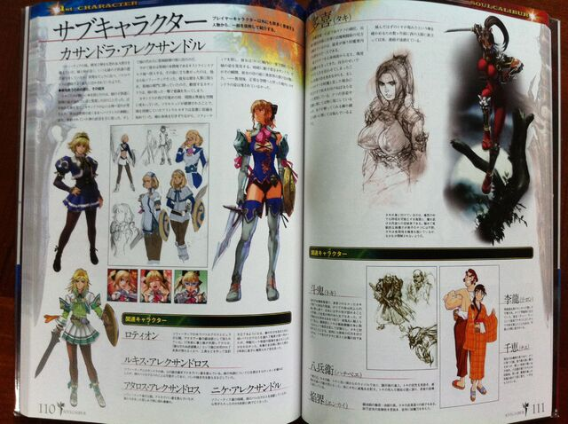 File:Cassandra, Taki.jpg