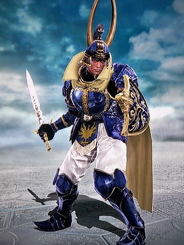 File:Warrior of Light SCV.jpg