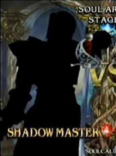 File:Shadowmaster.jpg