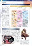 Soul Calibur New Legends Of Project Soul 122