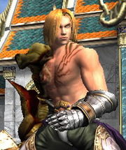 File:Soul Calibur II Siegfried.jpeg