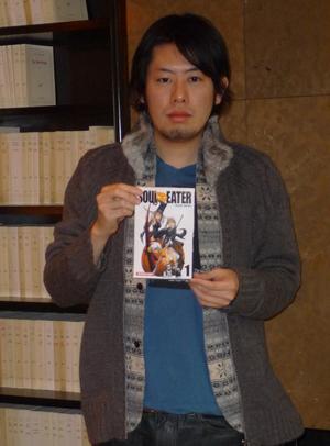 Atsushi Ōkubo - (1b)
