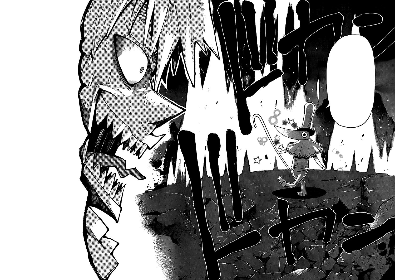Risultati immagini per shinigami excalibur soul eater manga