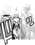 Soul Eater Chapter 92 - A new batch of clowns