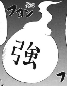 Strong Soul Manga