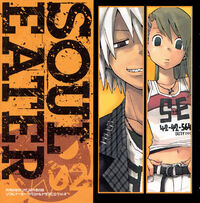Soul Eater Audio Drama Vol 2
