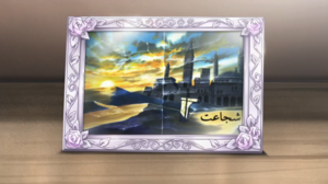 Soul Eater Episode 51 HD - Mother's postcard framed
