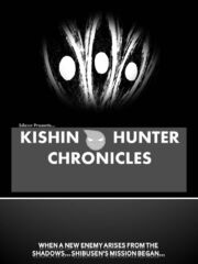 Kishin Hunter Chronicles Cover Art I