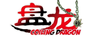 Coiling Dragon Watermark