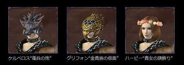 File:Soulsacrificedelta helmets.png