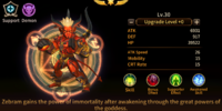 Immortal Zebram