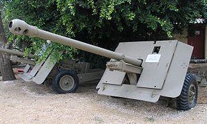 300px-QF-17-pounder-batey-haosef-1