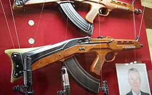 300px-TKB-011 rifle 1963 mod Tula State Arms museum