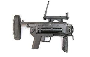 300px-PEO M320 Grenade Launcher