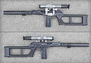 300px-VSK-94