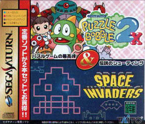 File:Puzzle Bobble Space Invaders.jpg