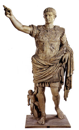 Rimski-konzul-i-imperator-Oktavian-statua-kip-roman-augustus