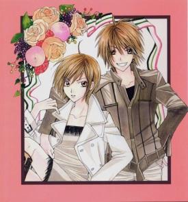 File:Special-a-akira-and-tadashi.jpg