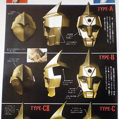 Spectreman Head Type A, B and C