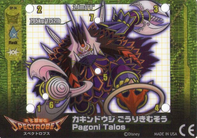 File:Pagoni Talos card.jpg