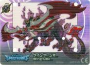 Wing Geo Card