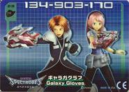 Galaxy Glove Card (Front)