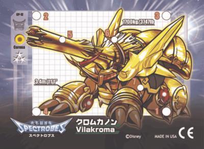 File:Vilakroma Chroma 3 Card.jpg