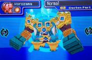 Korozama