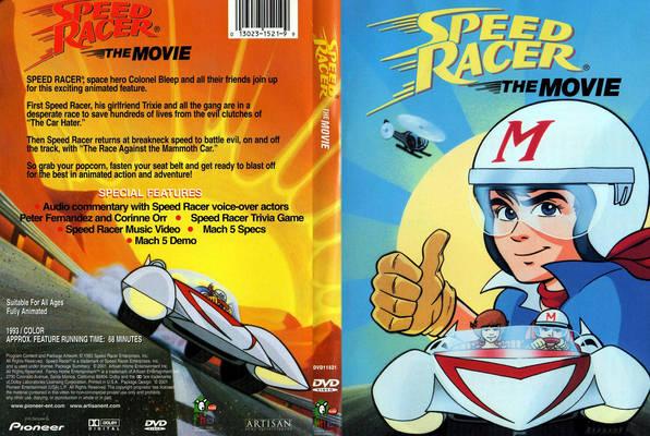 File:Speed racer the movie dvd.jpg