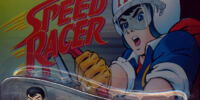 Speed Racer Action Figures