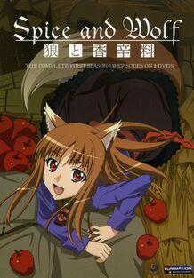 S&W Funimation