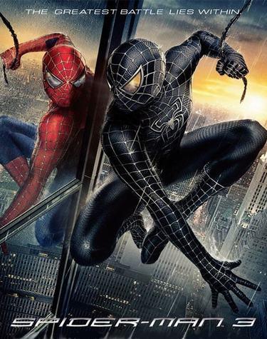 File:Spider-Man 3.png