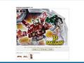 Thumbnail for version as of 19:51, September 19, 2012