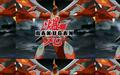 Thumbnail for version as of 22:58, September 2, 2011
