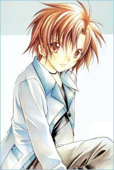 File:Ryo.jpg