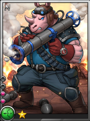 Artillery+