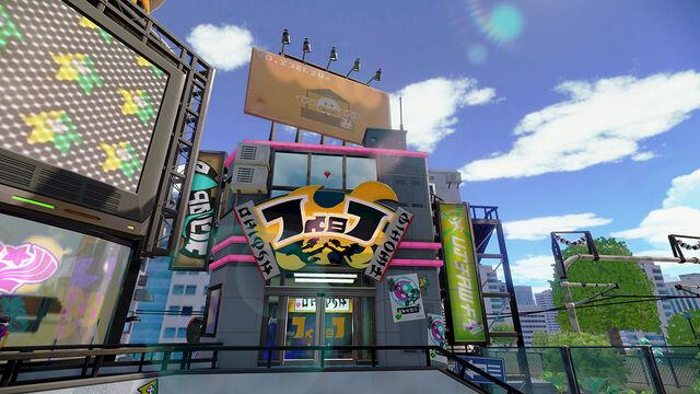 File:WiiU Splatoon 11 BattleDojo00.jpg