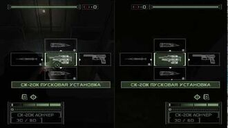 Splinter Cell Chaos Theory PS2 PCSX2 HD Walkthrough Прохождение – Миссия 2 Химсклад