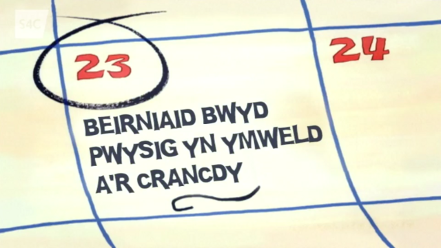 File:Calendarnote.PNG