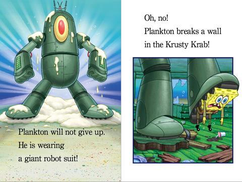File:Planton robot in movie.jpg