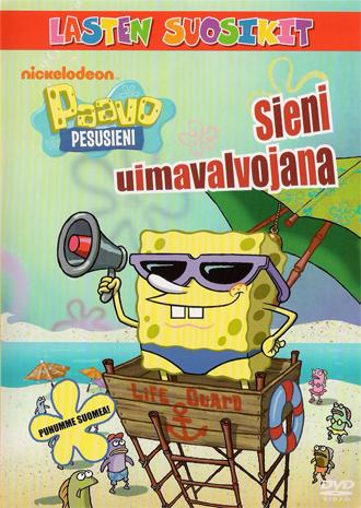 File:Sieni uimavalvojana.png