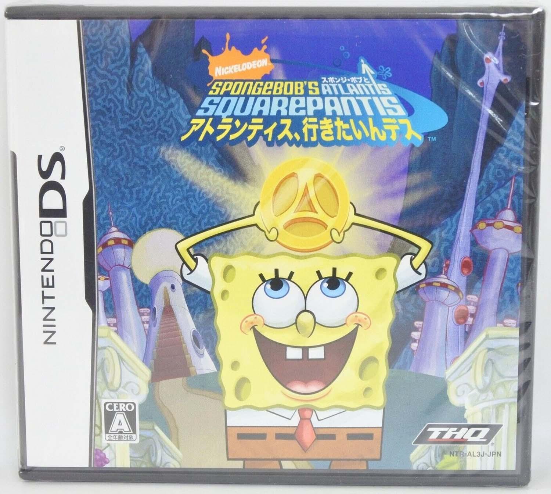 File:1656225-nds 4083 spongebob to atlantis ikitain desu.jpg