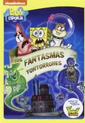 Ghouls Fools Spanish re-release cover