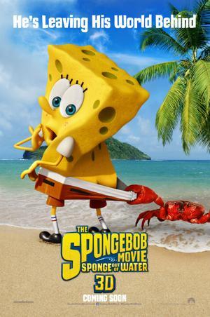 File:300px-Spongebob 2.jpg