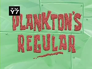 File:Plankton's Regular.jpg