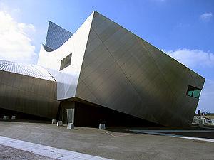File:ImperialWarMuseum.jpg