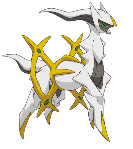 File:Official Arceus.png
