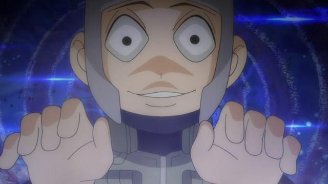 File:Scary Yamato.png